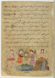 Tusi Bamiyan