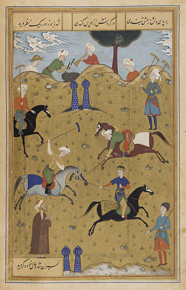 385px-Polo_game_from_poem_Guy_u_Chawgan