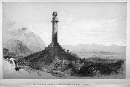 Minar-e Chakari